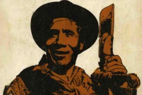 ley-reforma-agraria